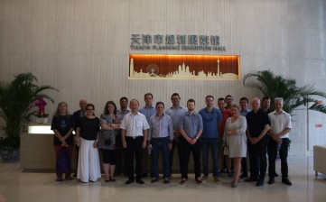 Reggio allo  IUC – International Urban Cooperation in Cina