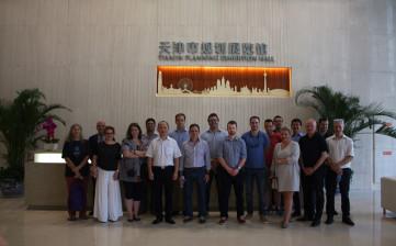 Reggio allo  IUC – International Urban Cooperation in Cina
