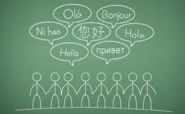 Label europeo delle lingue 2018